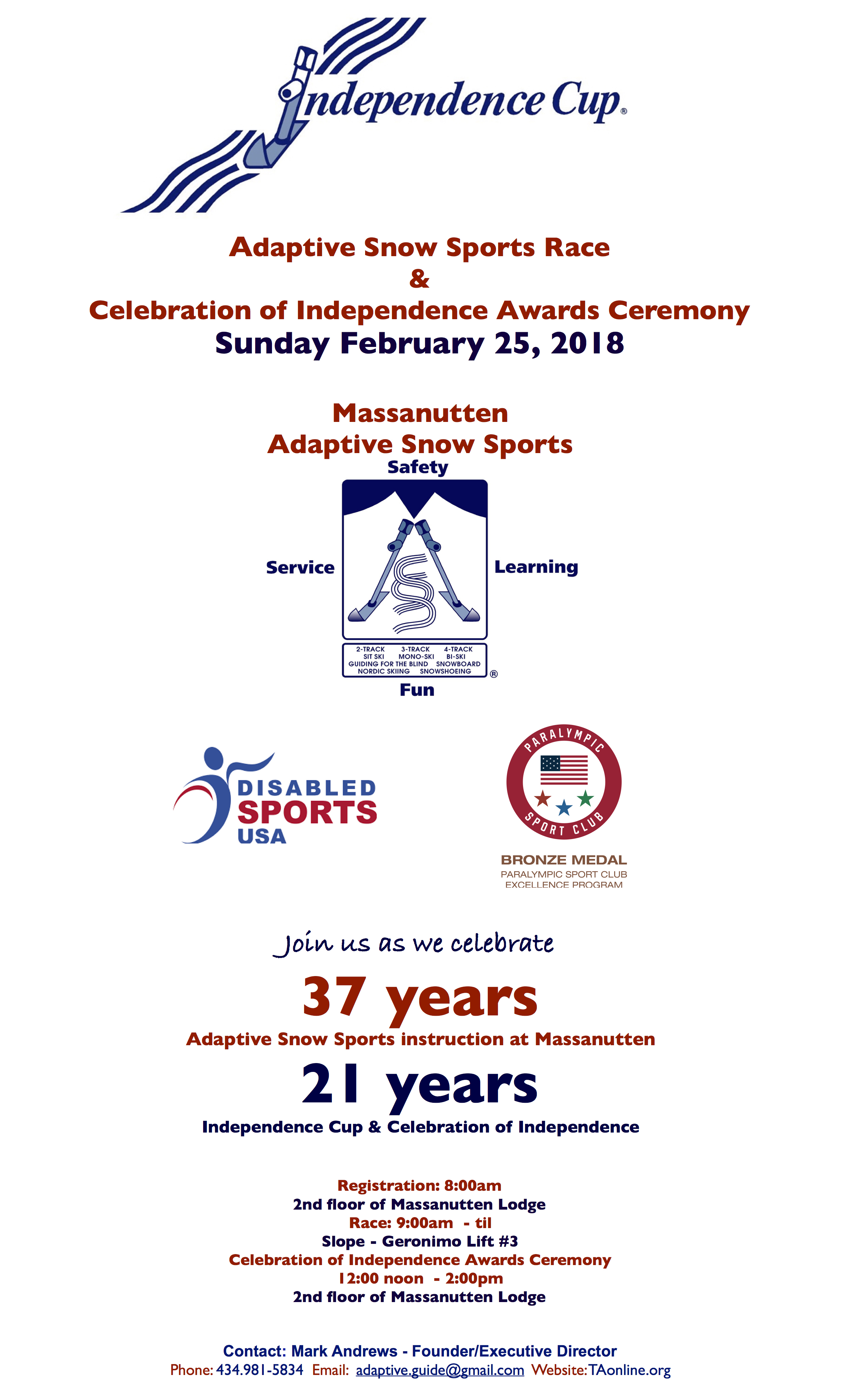 2018 Independence Cup