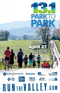 Park to Park Poster